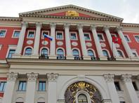"""Власти Москвы """"перемудрили"""" с согласованием митинга против репрессий: акция перенесена на 29 сентября"""