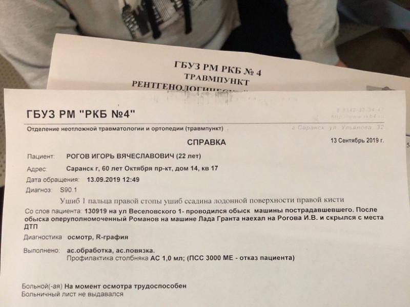 В Саранске сотрудник штаба Навального Игорь Рогов, у которого в пятницу прошел повторный обыск, обвиняет оперуполномоченного в наезде