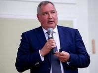 """Рогозин сравнил с Бесланом попытку вторжения на объект Роскосмоса и заинтриговал: у нарушителей нашли много """"интересного"""", включая гражданство"""
