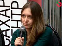 Псковской журналистке Светлане Прокопьевой предъявили обвинение в оправдании терроризма