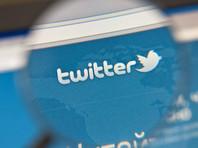 Поводом для уголовного преследования стал твит, опубликованный Синицей под псевдонимом Макс Стеклов 31 июля