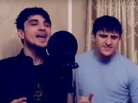 """В Чечне задержали певцов, не испугавшихся выговора властей за """"недопустимый"""" репертуар"""
