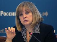 МВД сообщило онападении надом главы ЦИК Эллы Памфиловой. Ее ударили электрошокером