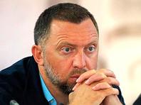 Суд на Кубани назначил рассмотрение иска Дерипаски к зарубежным СМИ на 12 декабря