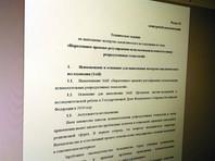 """Госдума заинтересовалась криогенным воскрешением и редактированием генома для создания """"общества нового типа"""""""