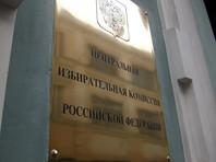В шести регионах России отменены итоги выборов на ряде участков, в связи с нарушениями возбуждено 12 уголовных дел
