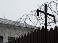 Начальника красноярской колонии-поселения отстранили за стриптиз сотрудников ко Дню лесника (ВИДЕО)