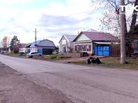 В Красноярском крае ради визита генпрокурора Чайки к однокласснице положили асфальт и отремонтировали центр города за 8 млн рублей