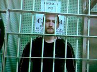 20 сентября Мосгорсуд, удовлетворив ходатайство прокуратуры, изменил меру пресечения Устинову с ареста на подписку о невыезде
