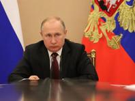 После выборов содержание президента Путина и его команды стало стоить россиянам в два раза дороже - почти 40 млрд в год