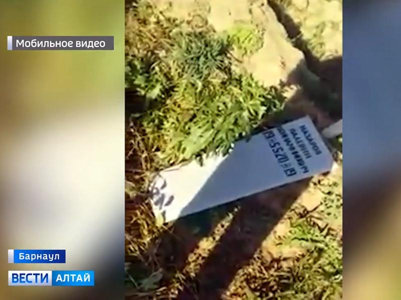 На Власихинском сельском кладбище в Барнауле со 2 по 7 октября похоронили девять человек, но их могилы остались незакопанными