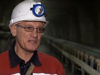 """Экс-начальник якутского рудника """"Мир"""", арестованный по делу о гибели 8 горняков, найден мертвым в СИЗО"""
