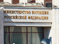 Минюст внес ФБК Навального в список иноагентов