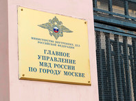 ГУ МВД по Москве подало два иска к организаторам летних акций протеста