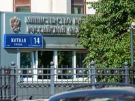 Министерство юстиции России внесло ФБК Алексея Навального в список иностранных агентов, усмотрев в его деятельности признаки финансирования из-за рубежа