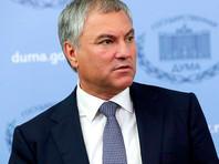 Москва назвала приемлемое для нее условие нормализации отношений с Грузией - надо извиниться
