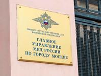 Столичная полиция требует от оппозиции 18 млн рублей за работу сотрудников и техники на акциях 27 июля и 3 августа
