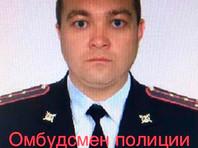 В здании МВД Татарстана во время стрельб в тире полицейский выстрелил в себя