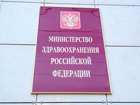 Минздрав обвинил онкологов центра Блохина в нарушении этики и объявил, что из онкоцентра никого не увольняли