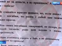 """В сюжете """"Вестей недели"""" о том, что в ЦАР нет бойцов ЧВК Вагнера, заметили их награду (ВИДЕО)"""