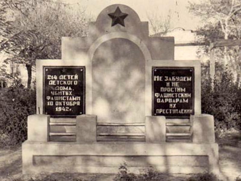 Братская могила 214 детей, воспитанников детского дома, Ейск, сквер имени Пушкина, 50-е годы