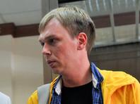 Следствие по делу Голунова почти не ведется: силы переброшены на московские протесты