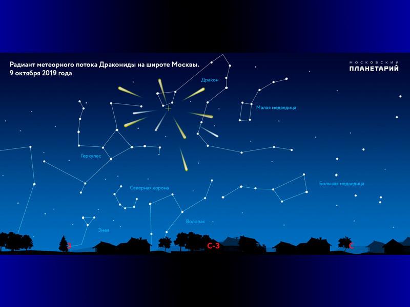 В ночь на среду можно будет наблюдать первый из двух ярких октябрьских звездопадов