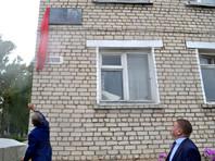 2 августа в городе Шахунья открыли мемориальную доску, посвященную Иосифу Сталину