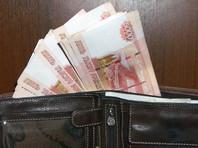 Составлен рейтинг российских городов, жители которых могут купить больше всего товаров на свою зарплату