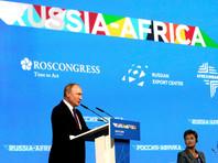 Владимир Путин намерен удвоить товарооборот со странами Африки в течение 4-5 лет