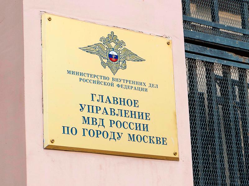 ГУ МВД по Москве хочет отсудить у оппозиции 18 млн рублей из-за акций 27 июля и 3 августа