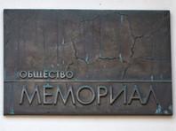 """В пермский офис """"Мемориала"""" пришли с обысками"""