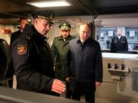 """Путин пообещал принять на вооружение гиперзвуковую ракету """"Циркон"""""""