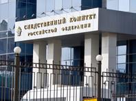 СК объявил в розыск бывшего начальника колонии, где сидели Кокорин и Мамаев