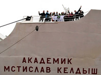 """В Арктике тает подводная мерзлота: в Восточно-Сибирском море идут мощнейшие выбросы метана, которые могут запустить """"климатическую бомбу"""""""