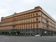 Полковнику ФСБ Кириллу Черкалину приносили взятки от банкиров прямо на работу