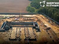 Фундамент нового мусоросжигательного завода в Свистягино дал трещину. Стоимость проекта может существенно вырасти