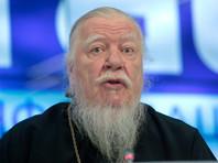 Протоиерей Димитрий Смирнов предложил обучать детей церковнославянскому языку вместо  английского