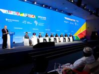 Пленарное заседание экономического форума Россия – Африка