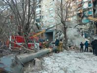 В Магнитогорске жителям ветхих домов предложили переселиться в многоэтажку, где произошел взрыв