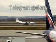 Военный самолет Ан-12 сел на брюхо в аэропорту Екатеринбурга (ВИДЕО)