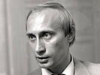В Центральном государственном архиве историко-политических документов в Санкт-Петербурге показали рассекреченную характеристику-рекомендацию КГБ на своего сотрудника Владимира Путина