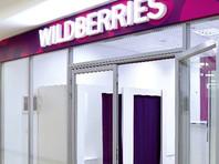 Основательница интернет-магазина Wildberries официально названа второй женщиной-миллиардером в России