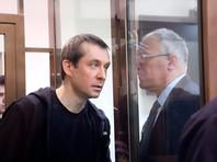 """Мосгорсуд на полгода снизил срок лишения свободы """"полковнику-миллиардеру"""" Захарченко"""
