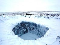 Воронки газового выброса на Ямале, которые появляются в результате глобального потепления