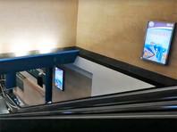 """""""Это слезы радости"""": в Петербурге залило водой новую станцию метро """"Дунайская"""" сразу после ее открытия (ВИДЕО)"""