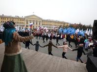 МВД: празднование Дня народного единства прошло без происшествий