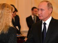 """Путин утешил наградами и чаепитием вдов погибших в Нёноксе: """"все смертны"""", но у них была """"особая миссия"""" - уникальное оружие РФ"""