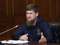 В начале ноября Кадыров на совещании в правительстве Чечни потребовал выявлять авторов и комментаторов негативных материалов о республике