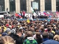 """Госдума нашла в России иностранные """"лагеря"""", где учат протестовать"""